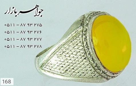انگشتر عقیق حکاکی شرف الشمس رکاب دست ساز - تصویر 2