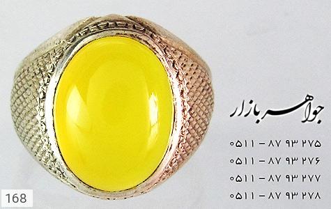 انگشتر عقیق حکاکی شرف الشمس رکاب دست ساز - تصویر 4