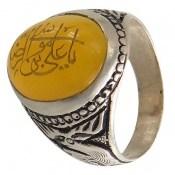 انگشتر عقیق زرد شرف الشمس حکاکی مذهبی مردانه