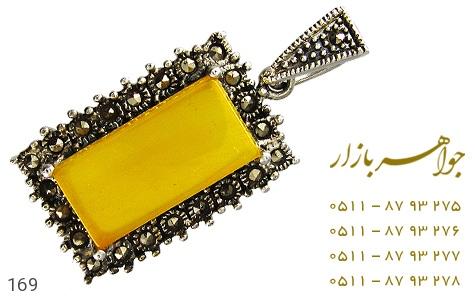 مدال عقیق حکاکی شرف الشمس - عکس 1