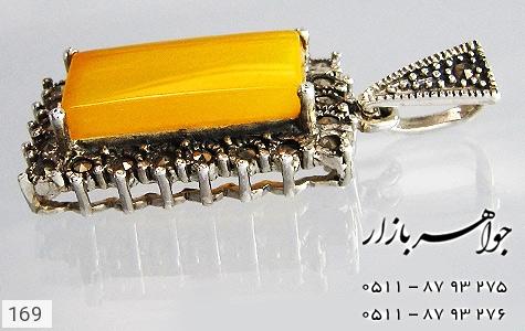 مدال عقیق حکاکی شرف الشمس - عکس 3