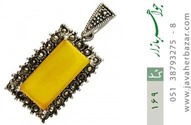 مدال عقیق حکاکی شرف الشمس - کد 169