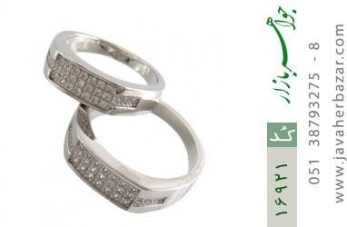 حلقه ازدواج نقره طرح گیتی - کد 16921