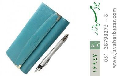 کیف چرم طبیعی به همراه خودکار زنانه - کد 16947