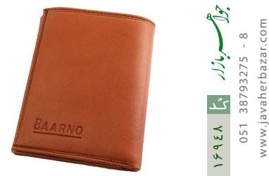 کیف چرم طبیعی مرغوب مردانه - کد 16948