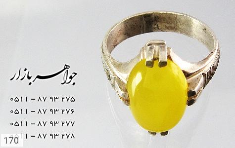 انگشتر عقیق حکاکی شرف الشمس رکاب دست ساز - عکس 3