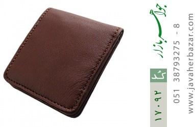کیف چرم طبیعی جیبی دست دوز مردانه