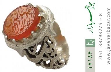 انگشتر عقیق یمن حکاکی هو الله الذی لا اله الا هو استاد احمد حکاکی و قلم زنی یا زینب دست ساز - کد 17186