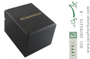 جعبه جواهر رمانسون متوسط - کد 17290