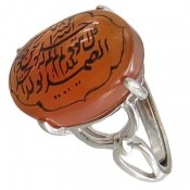 انگشتر عقیق یمنی حکاکی سوره توحید زنانه کد 17358