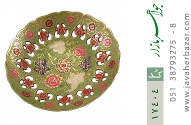تندیس برنج فریم دست ساز - کد 17404