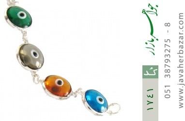 دستبند نقره چشم زخم سایز درشت زنانه - کد 1741
