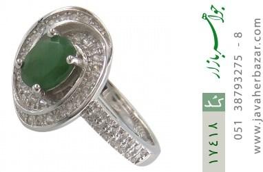 انگشتر زمرد طرح مرسده زنانه - کد 17418