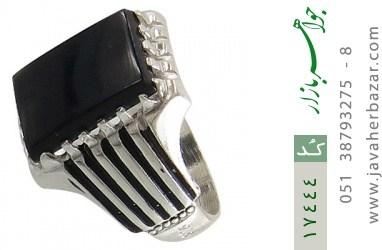 انگشتر عقیق سیاه درشت طرح سالار مردانه - کد 17444