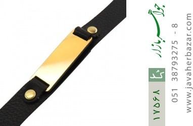 دستبند چرم طبیعی طرح کلاسیک - کد 17568