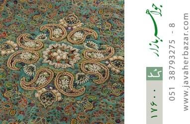 ترمه نگین تزئینی هنر دست - کد 17600