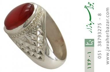 انگشتر عقیق یمن هنر دست استاد یزدانی - کد 17601
