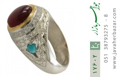 انگشتر فیروزه و عقیق یمن هنر دست استاد یزدانی - کد 17602