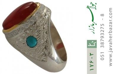 انگشتر فیروزه و عقیق یمن هنر دست استاد یزدانی - کد 17603