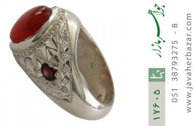 انگشتر آمتیست و عقیق یمن هنر دست استاد یزدانی - کد 17605