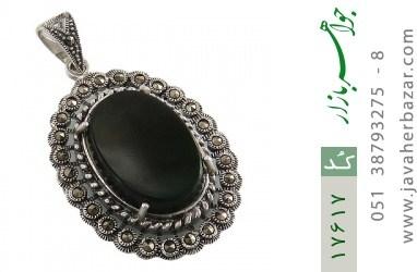 مدال یشم و مارکازیت درشت طرح اشرافی زنانه - کد 17617