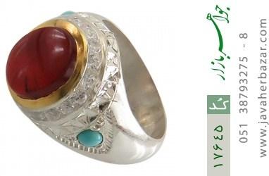 انگشتر فیروزه و عقیق یمن هنر دست استاد یزدانی - کد 17645