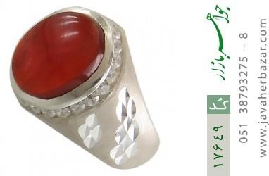 انگشتر عقیق یمن هنر دست استاد یزدانی - کد 17649