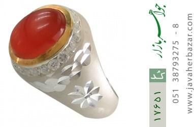 انگشتر عقیق یمن هنر دست استاد یزدانی - کد 17651