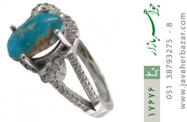 انگشتر فیروزه نیشابوری - کد 17676