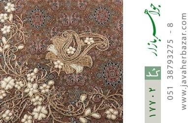 ترمه نگین تزئینی هنر دست - کد 17702