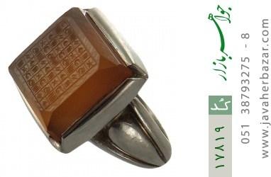 انگشتر عقیق یمن حکاکی هفت شرف استاد ضابطی رکاب دست ساز - کد 17819