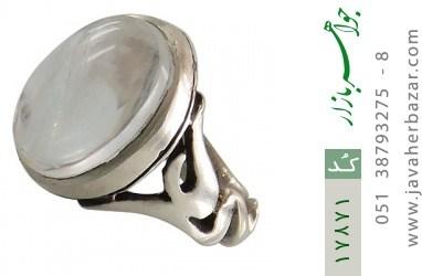 انگشتر دُر نجف قلم زنی علی - کد 17871