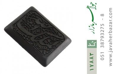 نگین تک حدید حکاکی الله الملک استاد سید - کد 17883