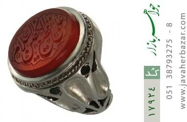 انگشتر زمرد و عقیق یمن حکاکی السلام علی قطیع الکفین استاد حیدر رکاب دست ساز - کد 17924