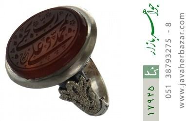 انگشتر عقیق یمن حکاکی رب نجنی بمحمد و علی استاد حیدر - کد 17925