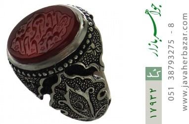 انگشتر عقیق یمن حکاکی یا مولای یا ابا عبدلله استاد حیدر رکاب دست ساز - کد 17932
