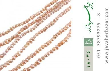 سینه ریز مروارید دانه ریز سه رشته ای طرح ملکه زنانه - کد 18034