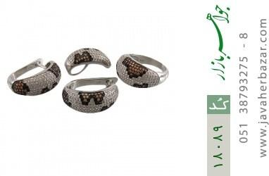 سرویس نقره اشرافی طرح پلنگی زنانه - کد 18089
