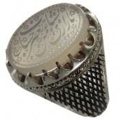 انگشتر عقیق یمنی یا رازِقَ مَن یَشاءُ بِغَیرِ حِساب مردانه