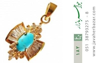 مدال فیروزه نیشابوری - کد 182