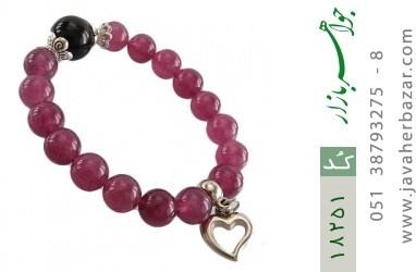 دستبند جید بنفش آویز قلب زنانه - کد 18251