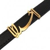 دستبند چرم طبیعی مشکی طرح خدا