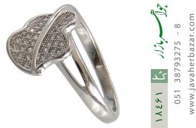 انگشتر نقره طرح مهرسا زنانه - کد 18461