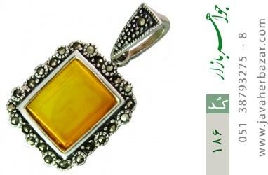 مدال عقیق حکاکی شرف الشمس - کد 186