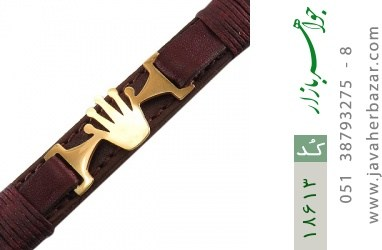دستبند چرم طبیعی قهوه ای طرح تاج - کد 18613