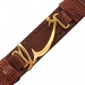 دستبند چرم طبیعی قهوه ای دوربند طرح خدا