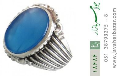 انگشتر عقیق آبی درشت طرح رحمان مردانه - کد 18686