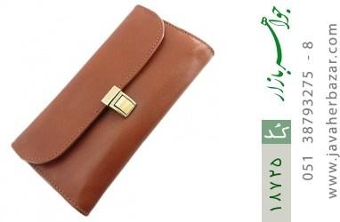 کیف چرم طبیعی دستی شیک رنک قهوه ای - کد 18725