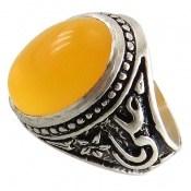 انگشتر عقیق زرد شرف الشمس رکاب یاعلی یارضا مردانه
