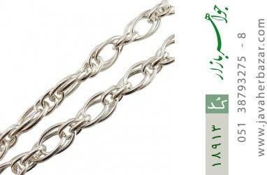 زنجیر نقره 55 سانتی طرح حلقه ای درشت و باشکوه - کد 18913